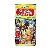 JAアオレン あおもりねぶたりんごジュース ねぷた缶 レギュラータイプ 195ml 2ケース(60本)