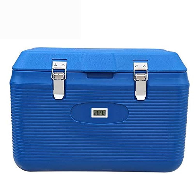 洞察力のあるジェムハシーGquan 涼しい箱、35L絶縁材箱車のシーフード冷却装置