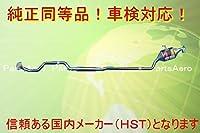 送料無料 新品リアマフラー■タント 4WD L360S 車検対応 純正同等 055-161