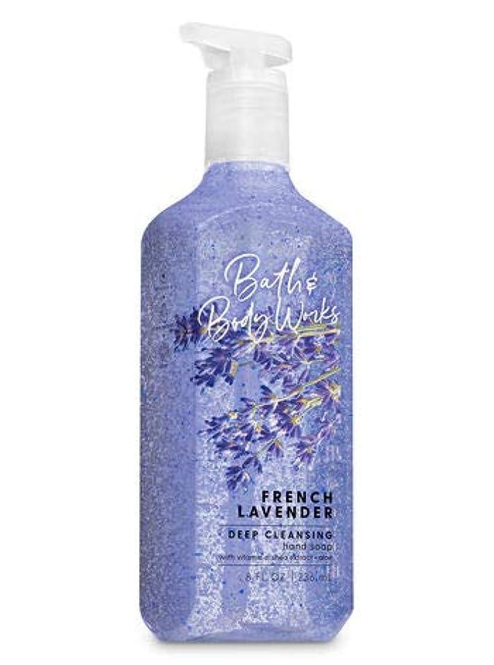検出航海の渦バス&ボディワークス フレンチラベンダー ディープクレンジングハンドソープ French Lavender Deep Cleansing Hand Soap