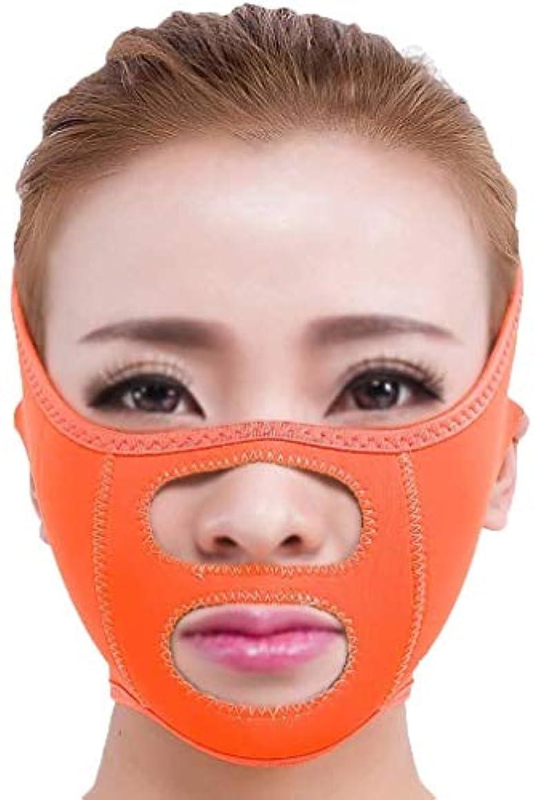 社交的少数十美容と実用的な小顔ツールV顔包帯顔リフティングフェイシャルマッサージャー美容通気性マスクVフェイスマスク睡眠薄い顔オレンジ
