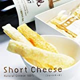 【Short Cheese】 ショートチーズ【常】