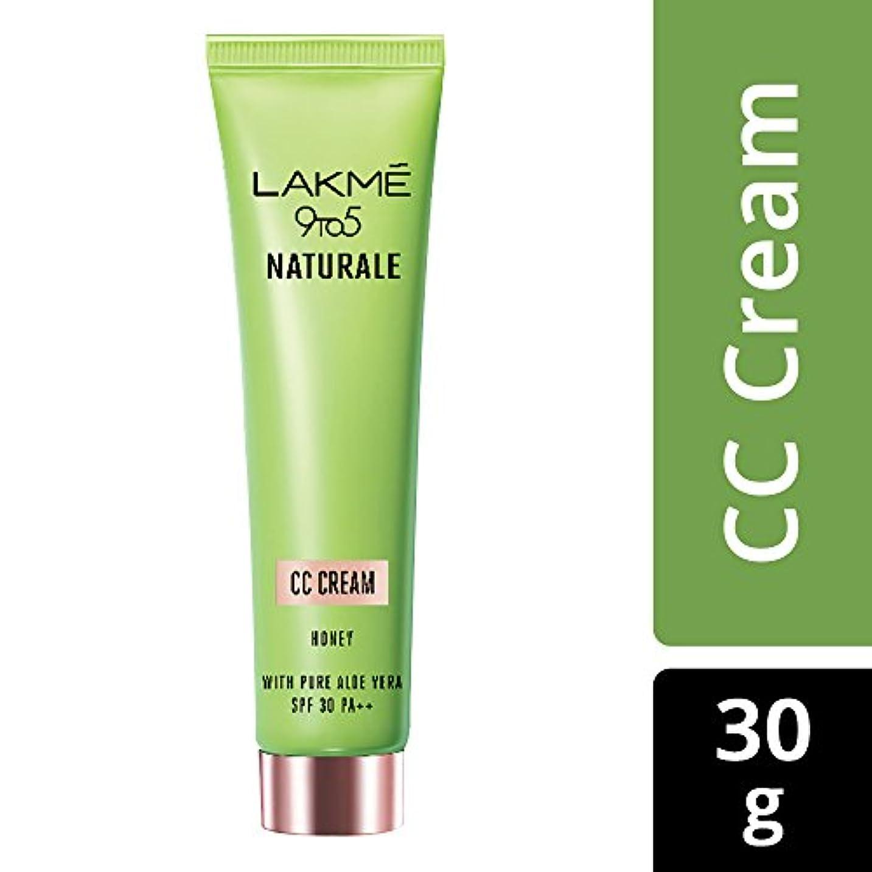 怖いボクシングお誕生日Lakme 9 to 5 Naturale CC Cream, Honey, 30g
