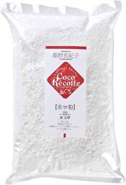 料理研究家藤野真紀子プロデュース国産農薬不使用栽培「米粉」1kg