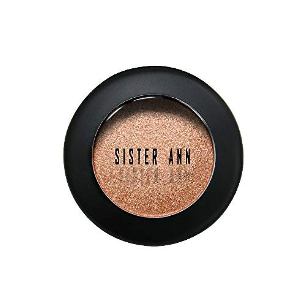 慣れている留まるペルメル[SISTER ANN] カラーシャインシャドウ (Bronze Brown)