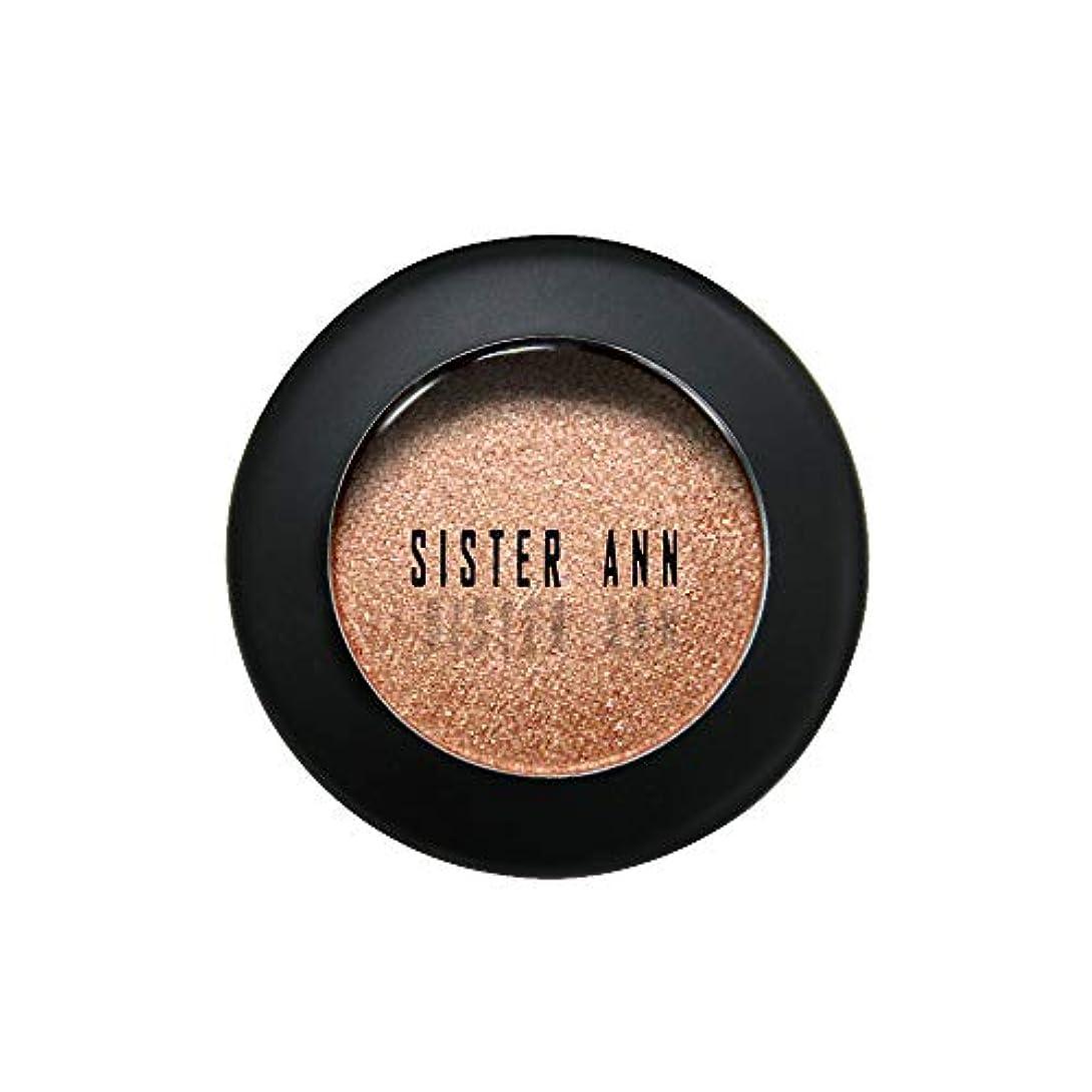 フラッシュのように素早く拮抗不毛[SISTER ANN] カラーシャインシャドウ (Bronze Brown)