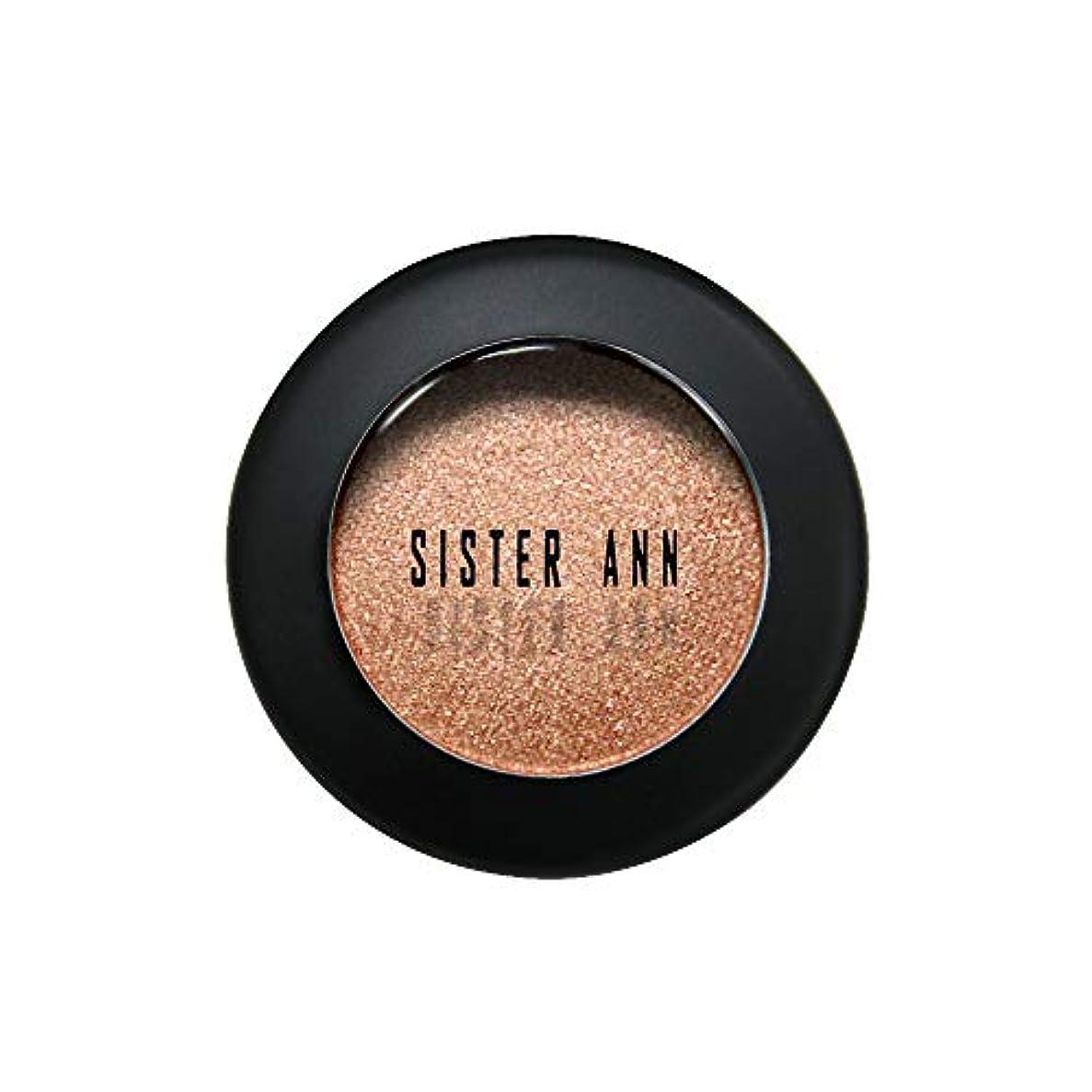 奨励野望前に[SISTER ANN] カラーシャインシャドウ (Bronze Brown)