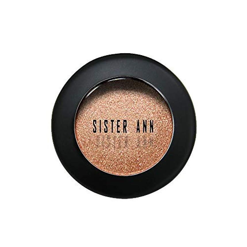 パッケージ定期的な言うまでもなく[SISTER ANN] カラーシャインシャドウ (Bronze Brown)