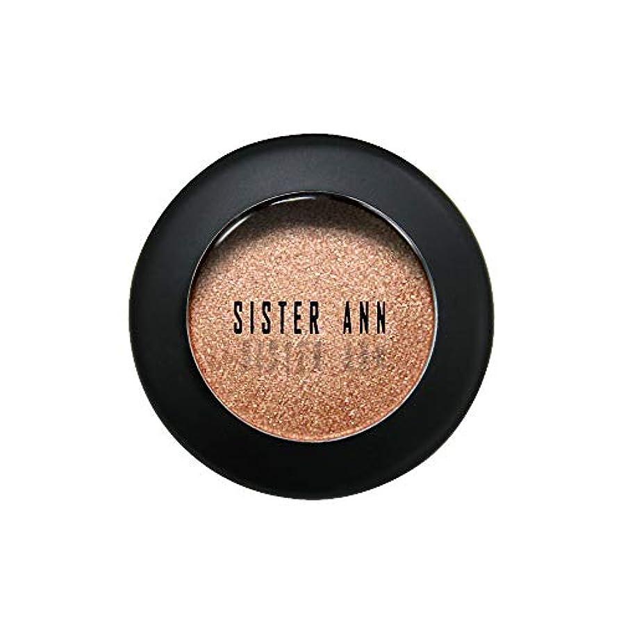 はさみ花輪雪だるま[SISTER ANN] カラーシャインシャドウ (Bronze Brown)