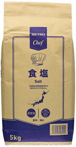 メトロシェフ (METRO Chef) HORECA 食塩 国産塩 5�s