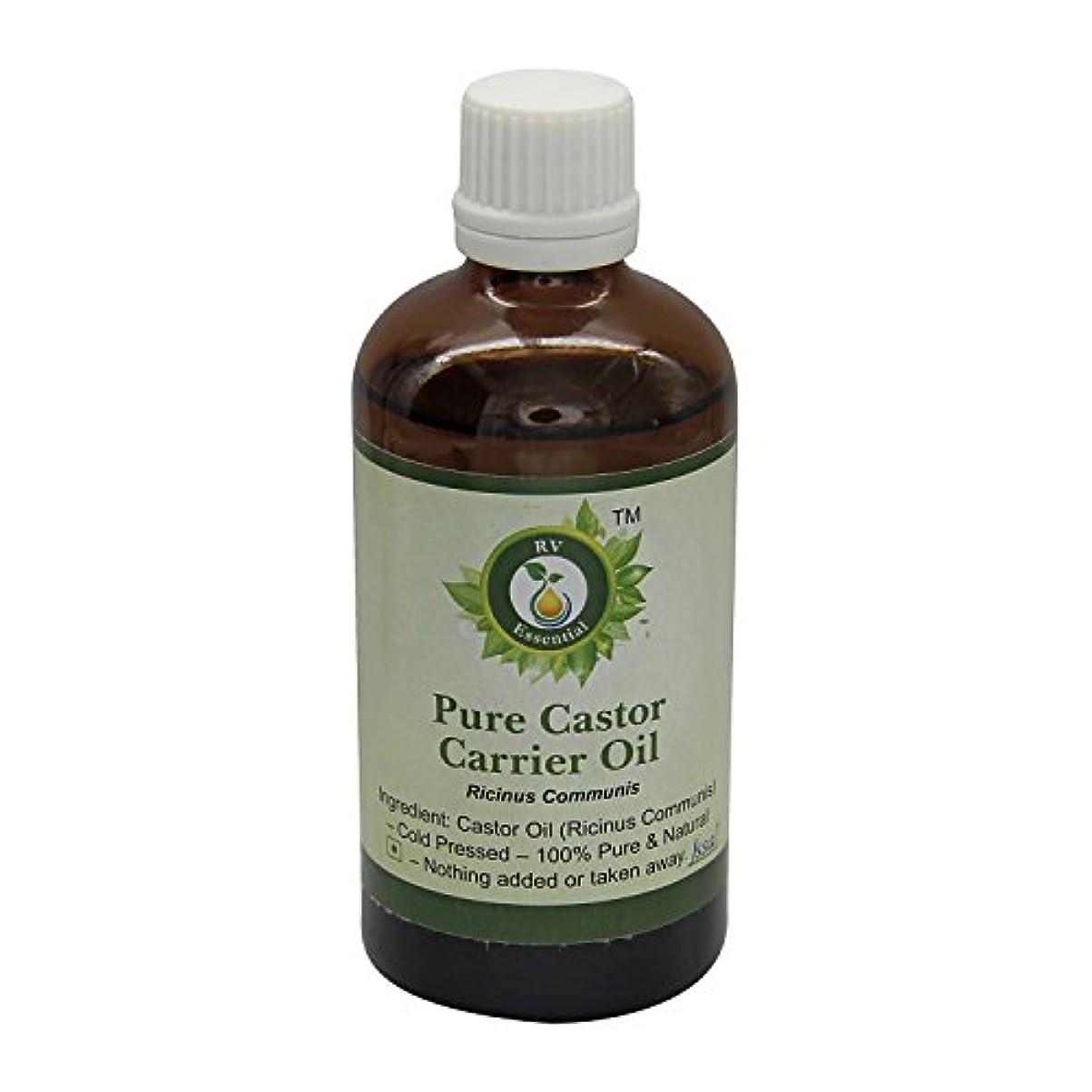 悲惨デッド順応性のあるR V Essential 純粋なキャスターキャリアオイル30ml (1.01oz)- Ricinus Communis (100%ピュア&ナチュラルコールドPressed) Pure Castor Carrier Oil