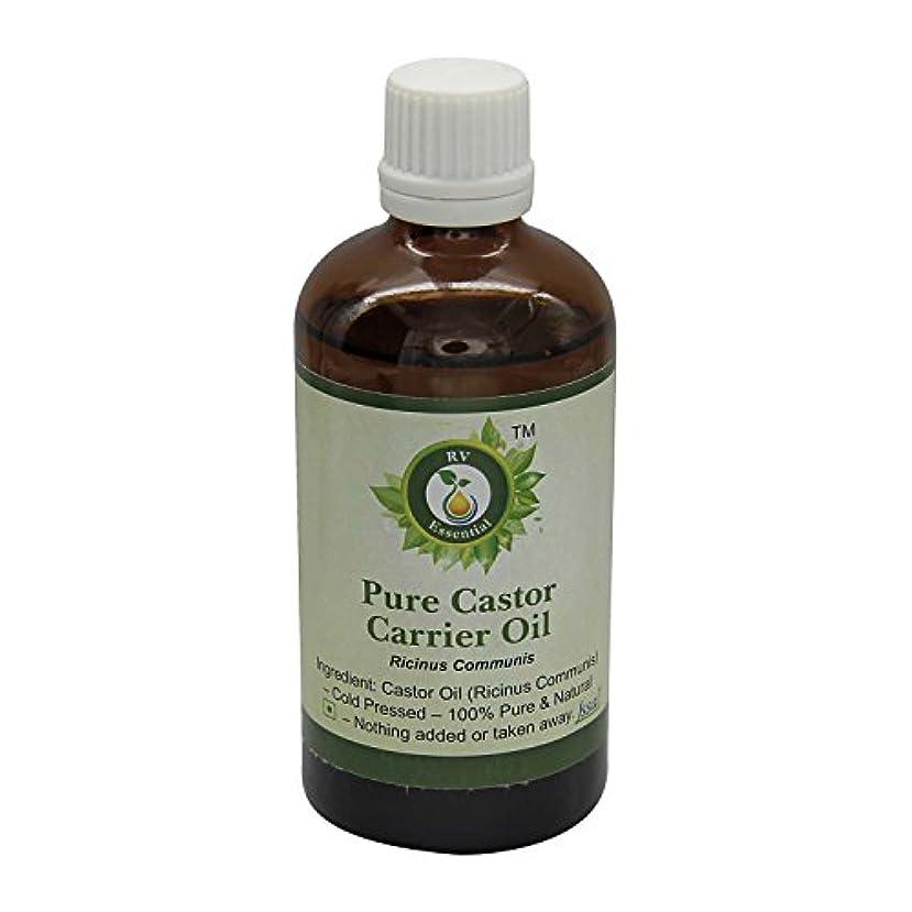 危険キラウエア山輸血R V Essential 純粋なキャスターキャリアオイル30ml (1.01oz)- Ricinus Communis (100%ピュア&ナチュラルコールドPressed) Pure Castor Carrier Oil