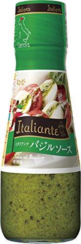 キユーピー Italianteバジルソース 150g