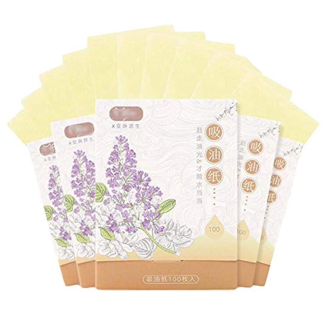 食事を調理する相対的バクテリア携帯用男性の女性の顔オイルブロッティング紙、黄色500枚のシート