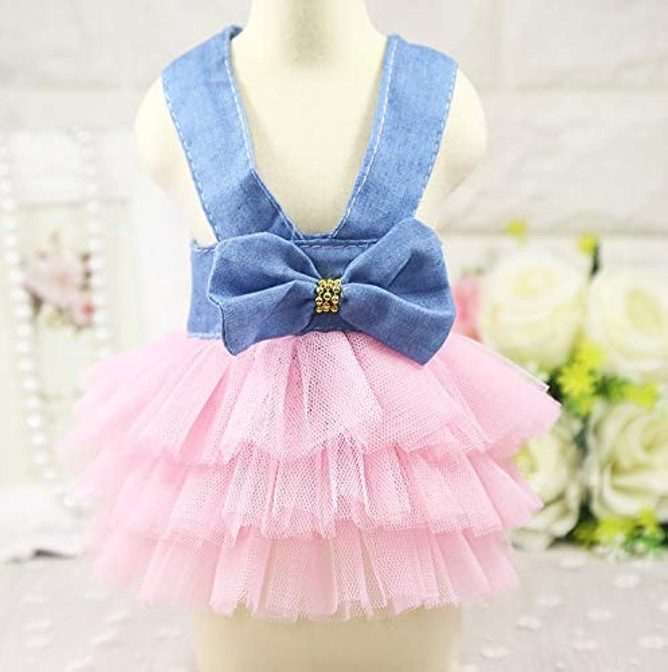 統治可能広範囲に好意かわいいペットの服 小さい犬のウェディングドレスのスカートの子犬のための夏のジーンズの服の服をよく販売して下さい、サイズ:L(ジャンピンク) (色 : Jean Pink)