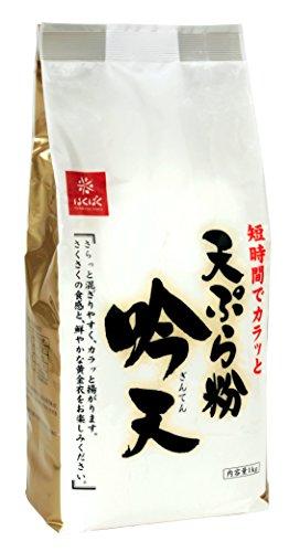 はくばく 天ぷら粉吟天 1kg