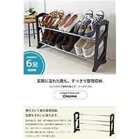 スリム シューズラック/靴収納棚 【6足収納】 幅71cm×奥行20cm 組み立て簡単