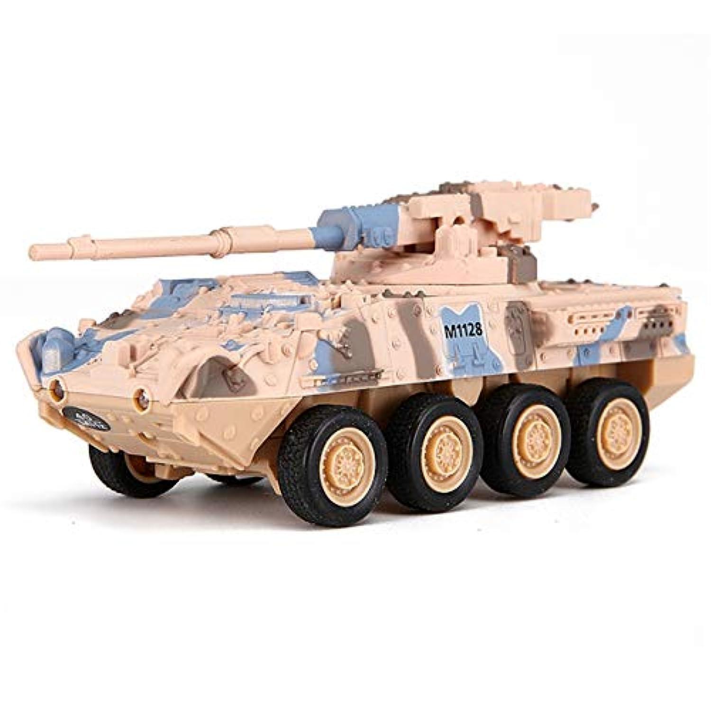 カラフルなリモートコントロールバトルタンクおもちゃ子供のための土地鎧タンク模型玩具