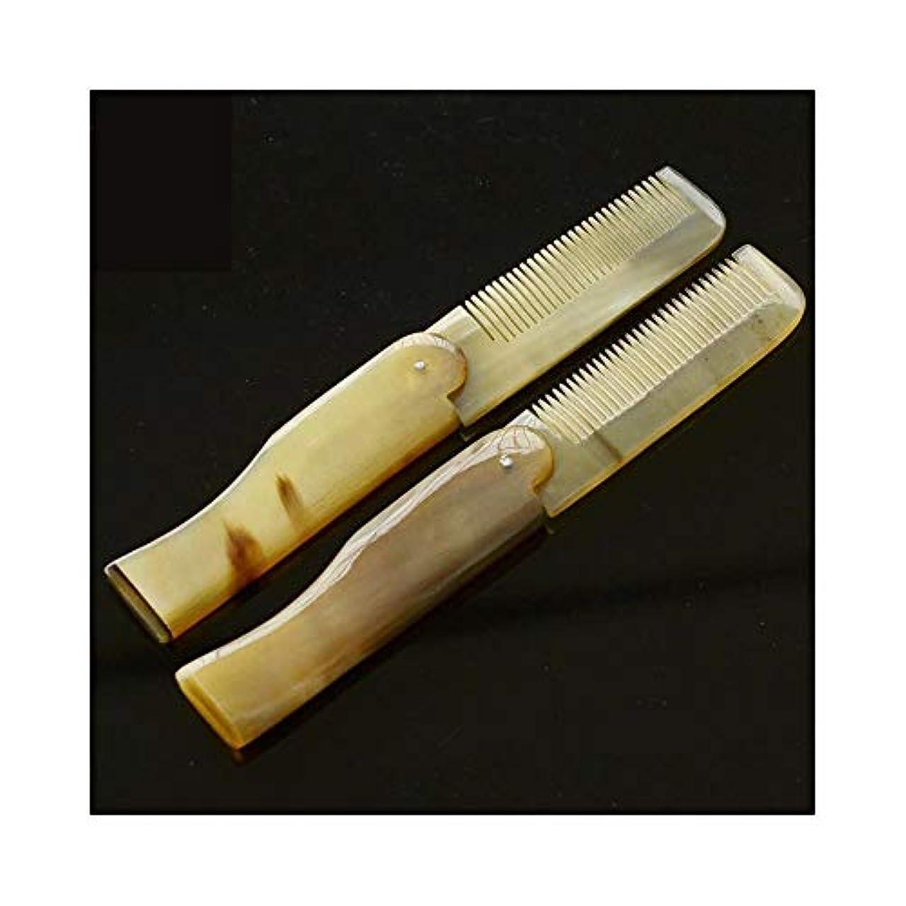 道徳発行するテスピアンFashianナチュラルバッファローホーン櫛ポータブルトラベル折りたたみヘアブラシ(ファイン歯、17センチメートル) ヘアケア