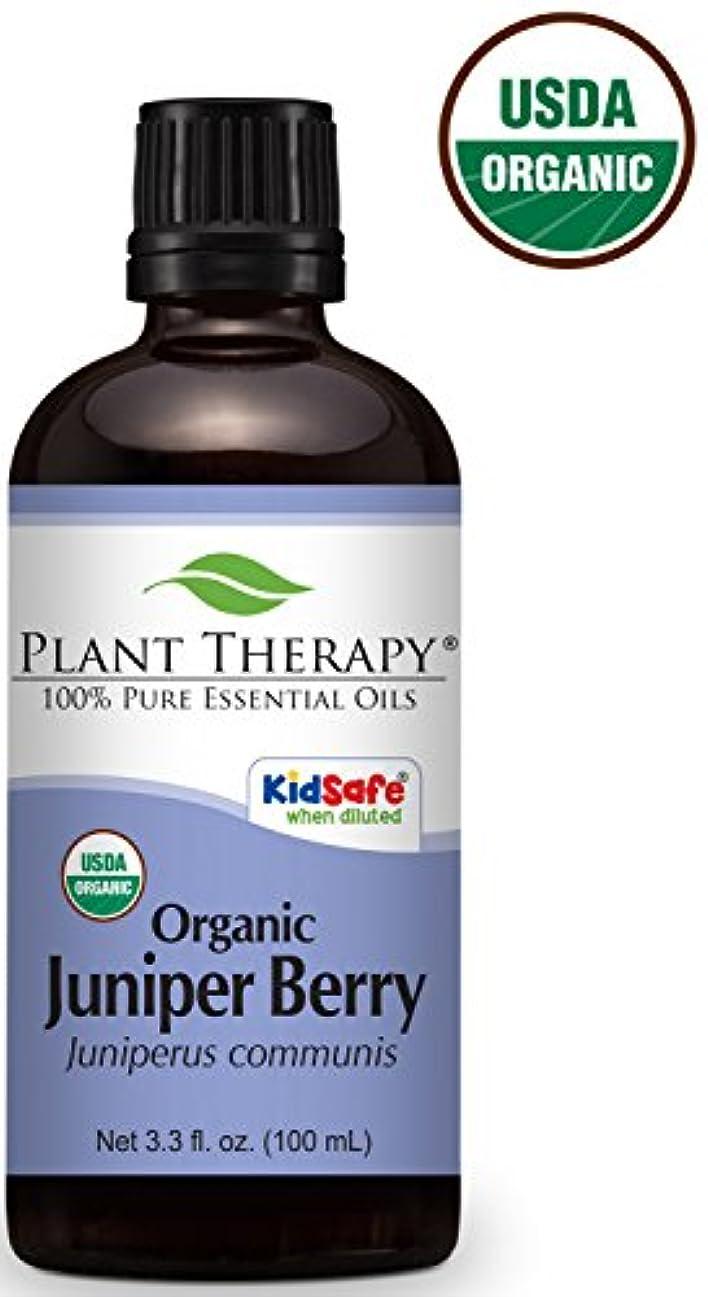 はさみ霧深いありがたいPlant Therapy Juniper Berry ORGANIC Essential Oil. 100 ml (3.3 oz) 100% Pure, Undiluted, Therapeutic Grade.