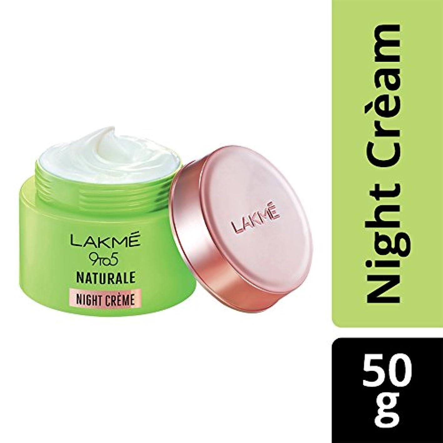なしで陰気交換Lakme 9 to 5 Naturale Night Creme, 50 g