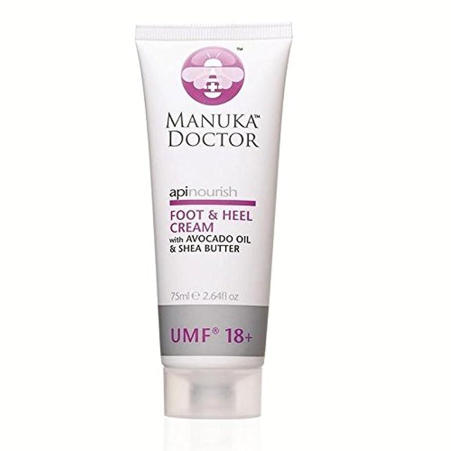 艶外部違反Manuka Doctor Api Nourish Foot & Heel Cream 75ml (Pack of 6) - マヌカドクター足&かかとクリーム75ミリリットルを養います x6 [並行輸入品]