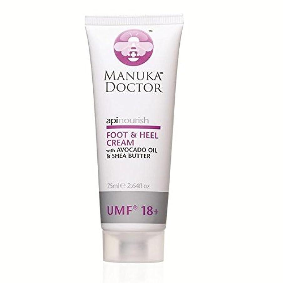Manuka Doctor Api Nourish Foot & Heel Cream 75ml (Pack of 6) - マヌカドクター足&かかとクリーム75ミリリットルを養います x6 [並行輸入品]