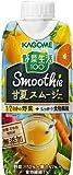 野菜生活100 Smoothie 甘夏スムージーMix 紙パック 330ml ×12本