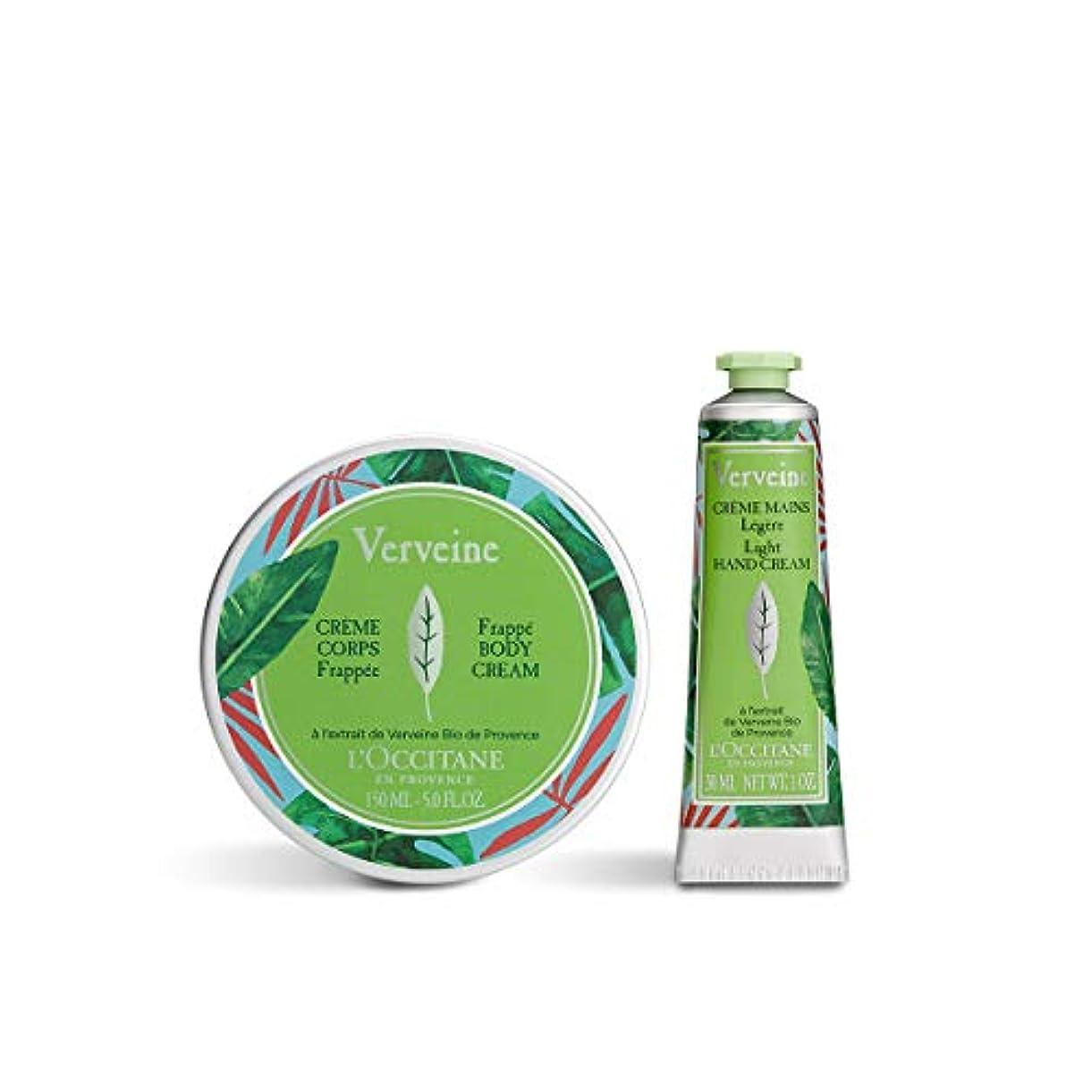 かもめ熱意風味ロクシタン(L'OCCITANE) ヴァーベナ ボディ&ハンド(ボディクリーム 150ml+ハンドクリーム 30ml)