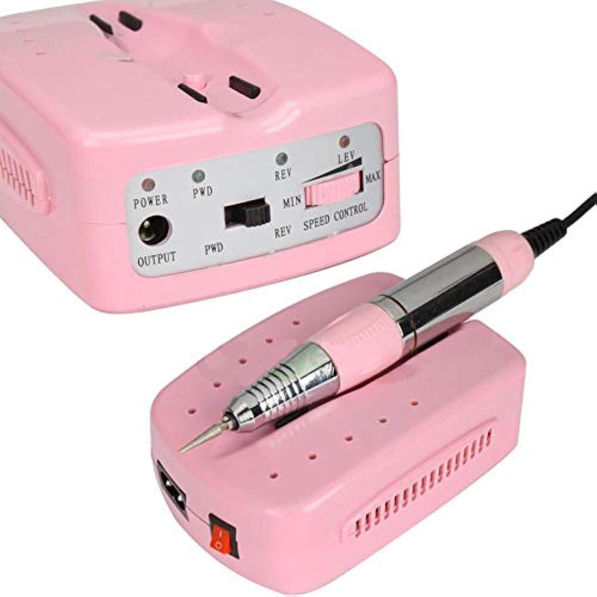 酒穿孔する嘆くネイルドリルマニキュアセット30000 rpm電動ネイルドリル機ドリルアクセサリースピードコントロールペディキュアマニキュアツール、ピンク