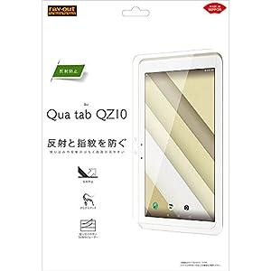 レイ・アウト Qua tab QZ10 フィル...の関連商品6