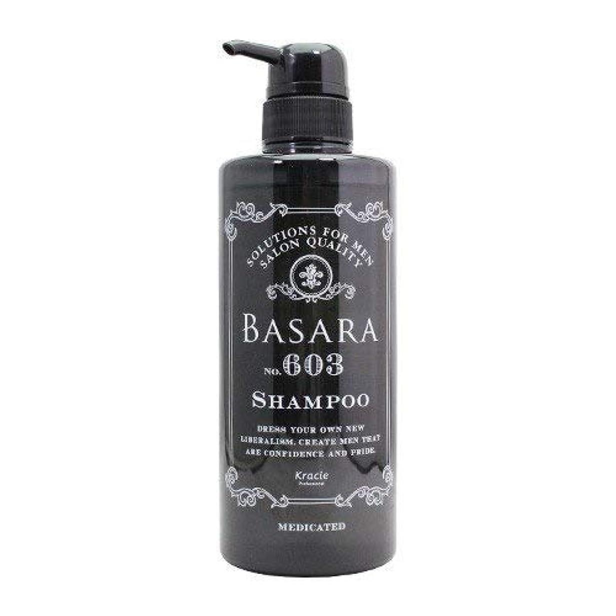 情熱的汚物思春期のクラシエ バサラ 薬用スカルプシャンプー 603 500ml