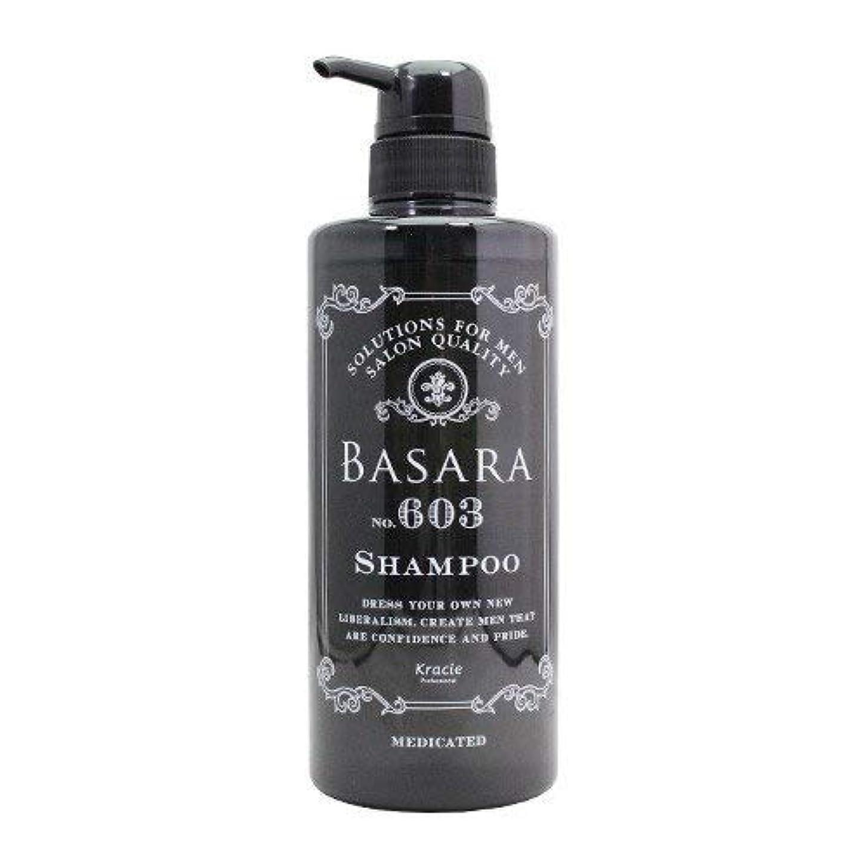 差別地平線散髪クラシエ バサラ 薬用スカルプシャンプー 603 500ml