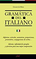 Gram?tica del italiano (Spanish Edition) [並行輸入品]