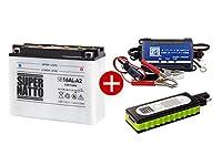[セット品]バイクでスマホ充電3点セット(USBチャージャー、スーパーナット充電器12V、SB16AL-A2)