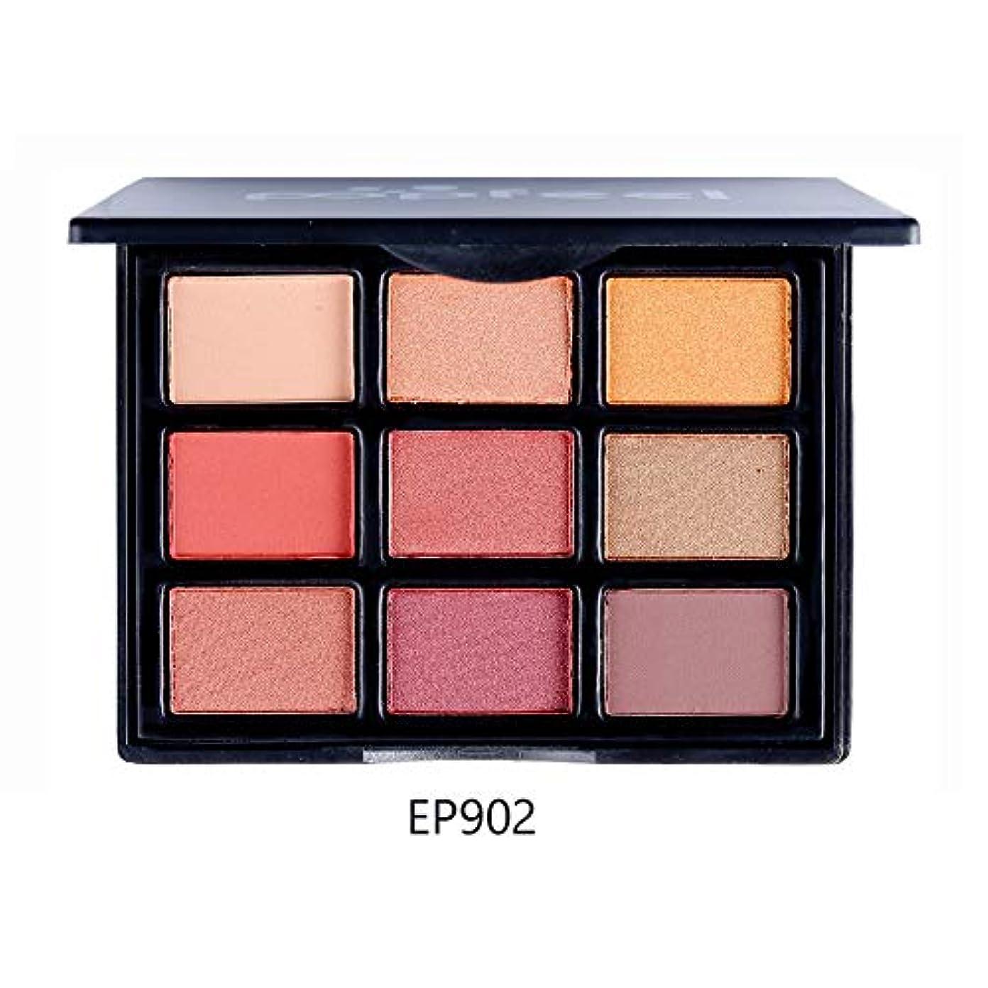 種をまく推測する機知に富んだRabugoo 9色マルチカラーアイシャドウパレット暖かい色アイシャドウ化粧品メイク EP9#2