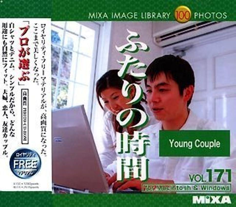 MIXA IMAGE LIBRARY Vol.171 ふたりの時間