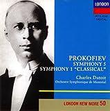 プロコフィエフ/交響曲第1番ニ長調