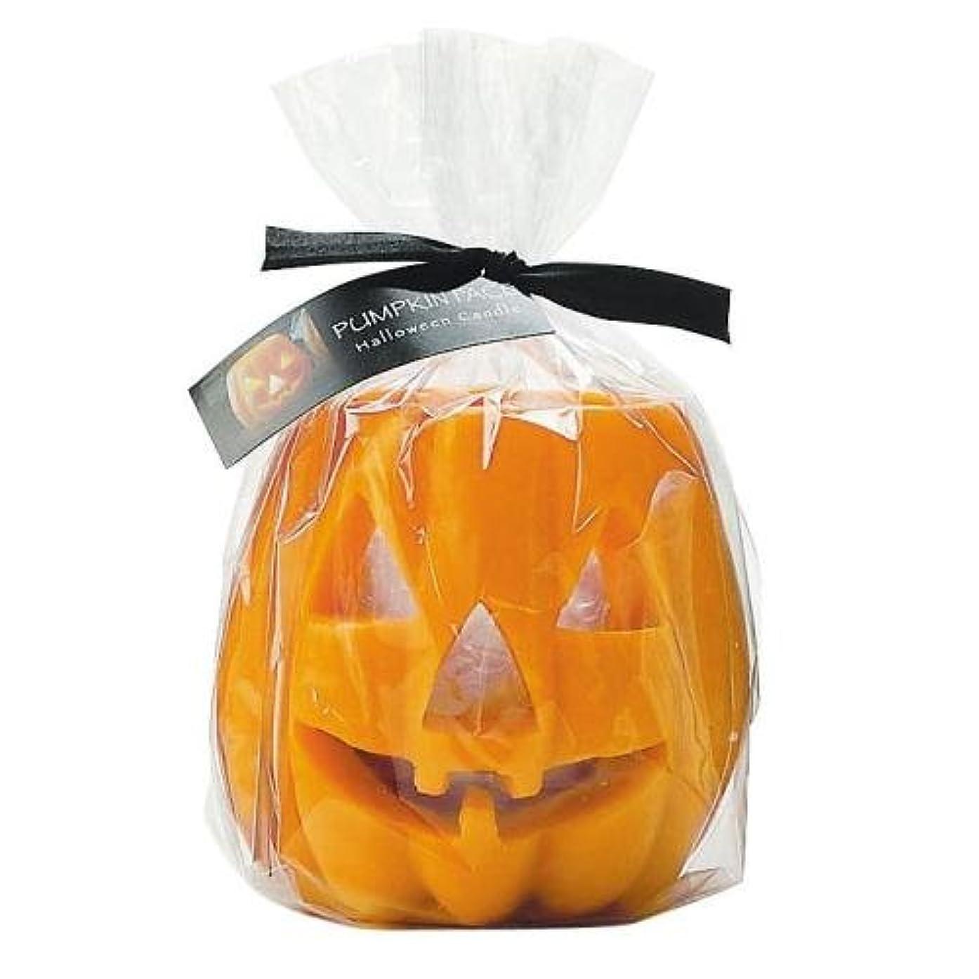 謝罪する貝殻愛国的なパンプキンフェイス オレンジ
