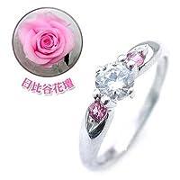 【SUEHIRO】 ( 婚約指輪 ) ダイヤモンド プラチナエンゲージリング( 10月誕生石 ) ピンクトルマリン(日比谷花壇誕生色バラ付) #17