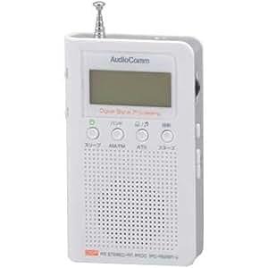 AudioComm AM/FM デジタル選局(DSP)ラジオ ホワイトオーディオコム RAD-F6228M-W(07-7909