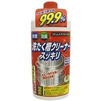 ロケット石鹸:洗たく槽クリーナー スッキリ 550g×20本 4903367303394