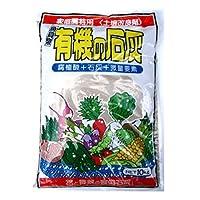 【丸栄農工】有機の石灰(10kg)/1個【M】