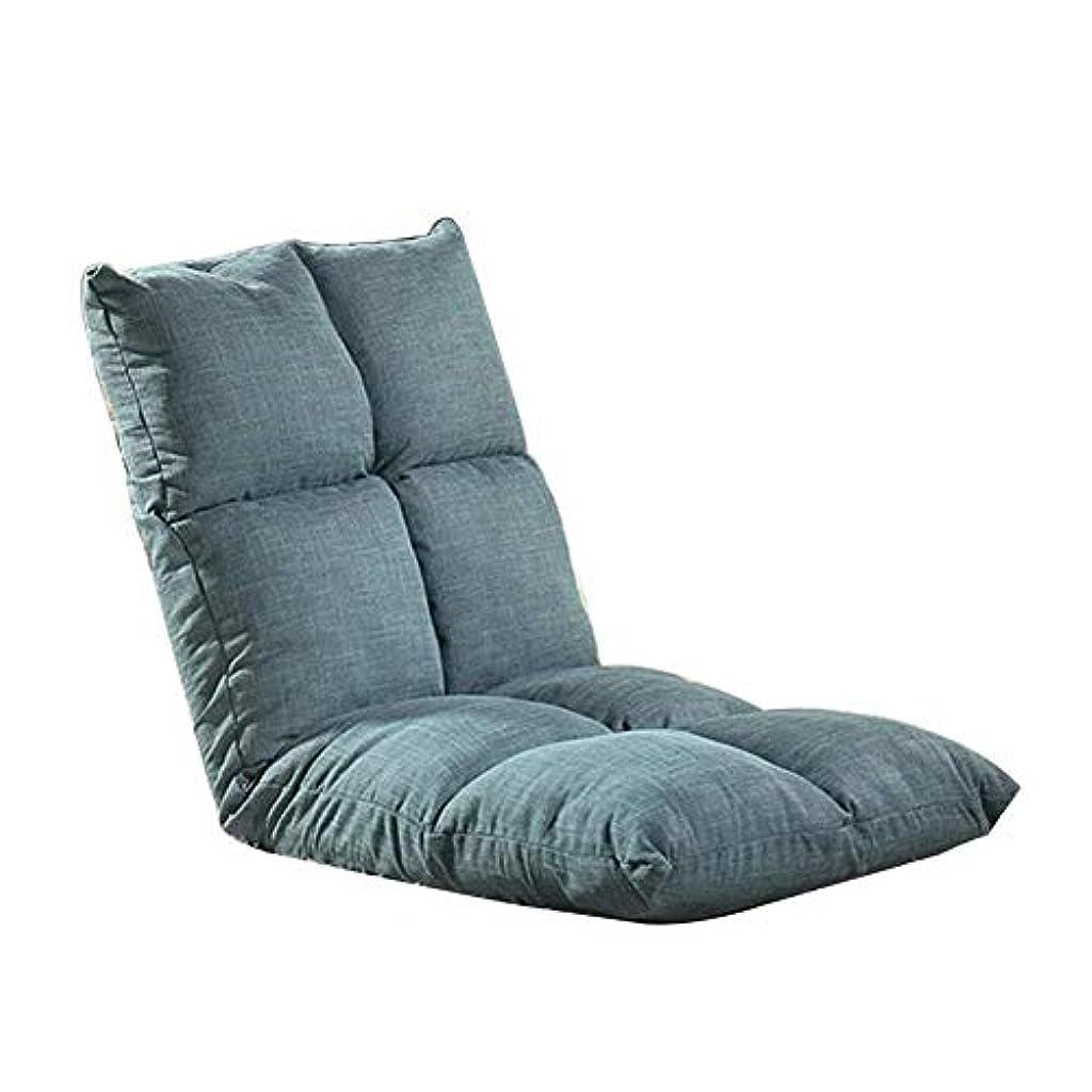 ミュージカル船酔い控えめな瞑想の椅子、床の怠zyなソファ、折りたたみ椅子、調節可能な椅子、畳シングルウィンドウチェア (Color : A)