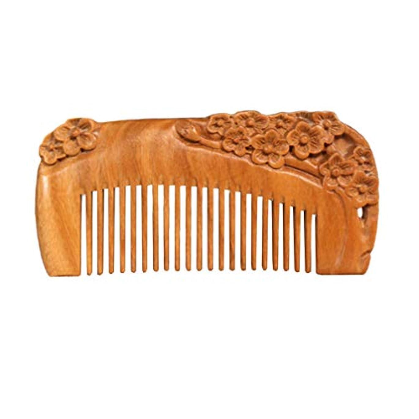 言い聞かせる農場キュービックSUPVOX 髪櫛木材細かい歯櫛でハンドル白檀抗静的非もつれポータブル櫛用女性男性子供旅行