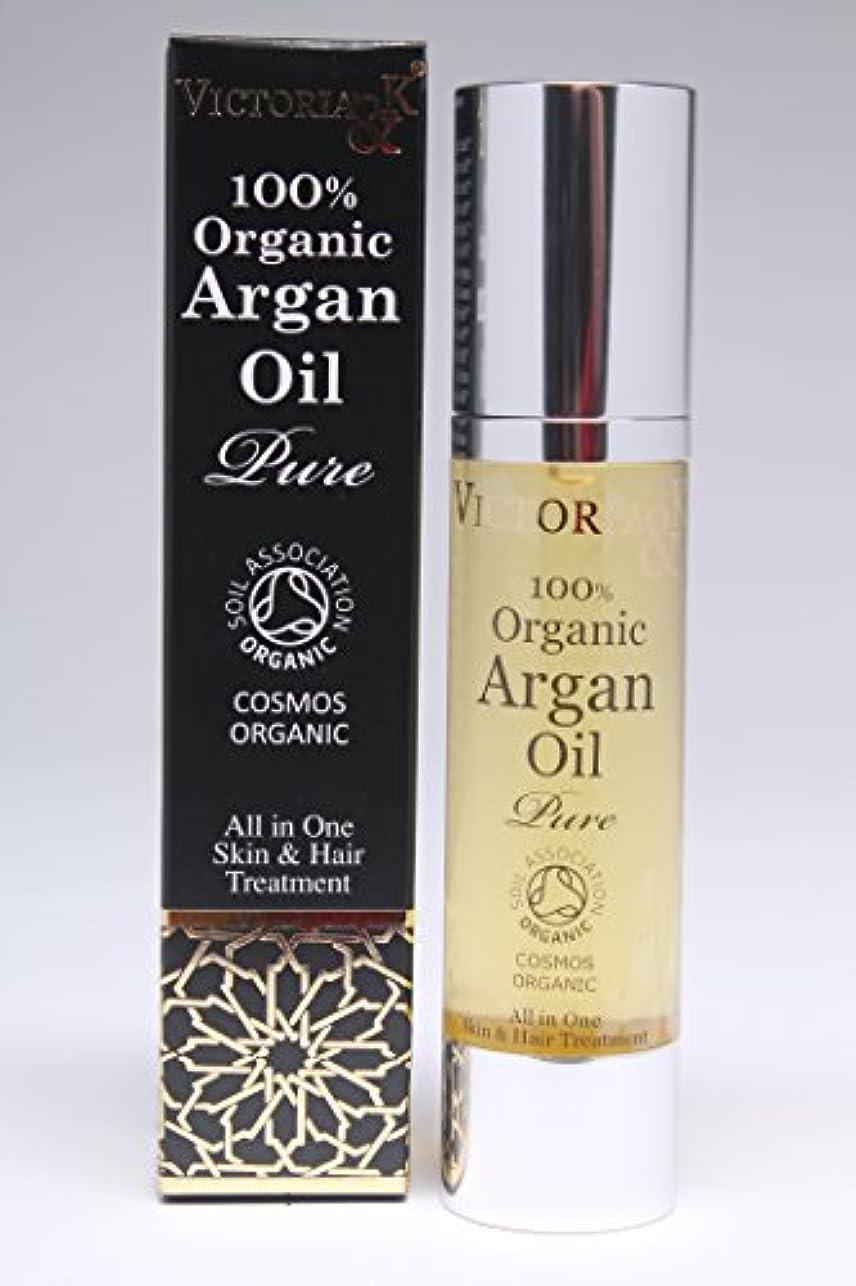 成功物理的なヒットヴィクトリア アンド ケイの100%ピュア?オーガニックなモロッコ産のアルガンオイルはスキンケアとヘアケアに最適です。