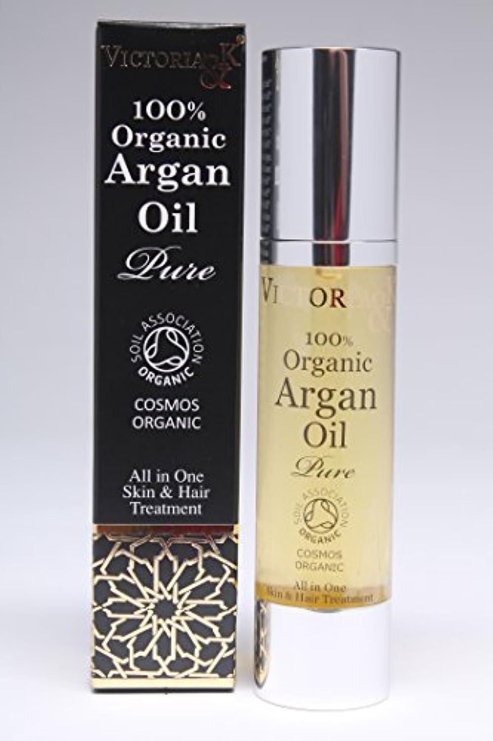 ヴィクトリア アンド ケイの100%ピュア?オーガニックなモロッコ産のアルガンオイルはスキンケアとヘアケアに最適です。