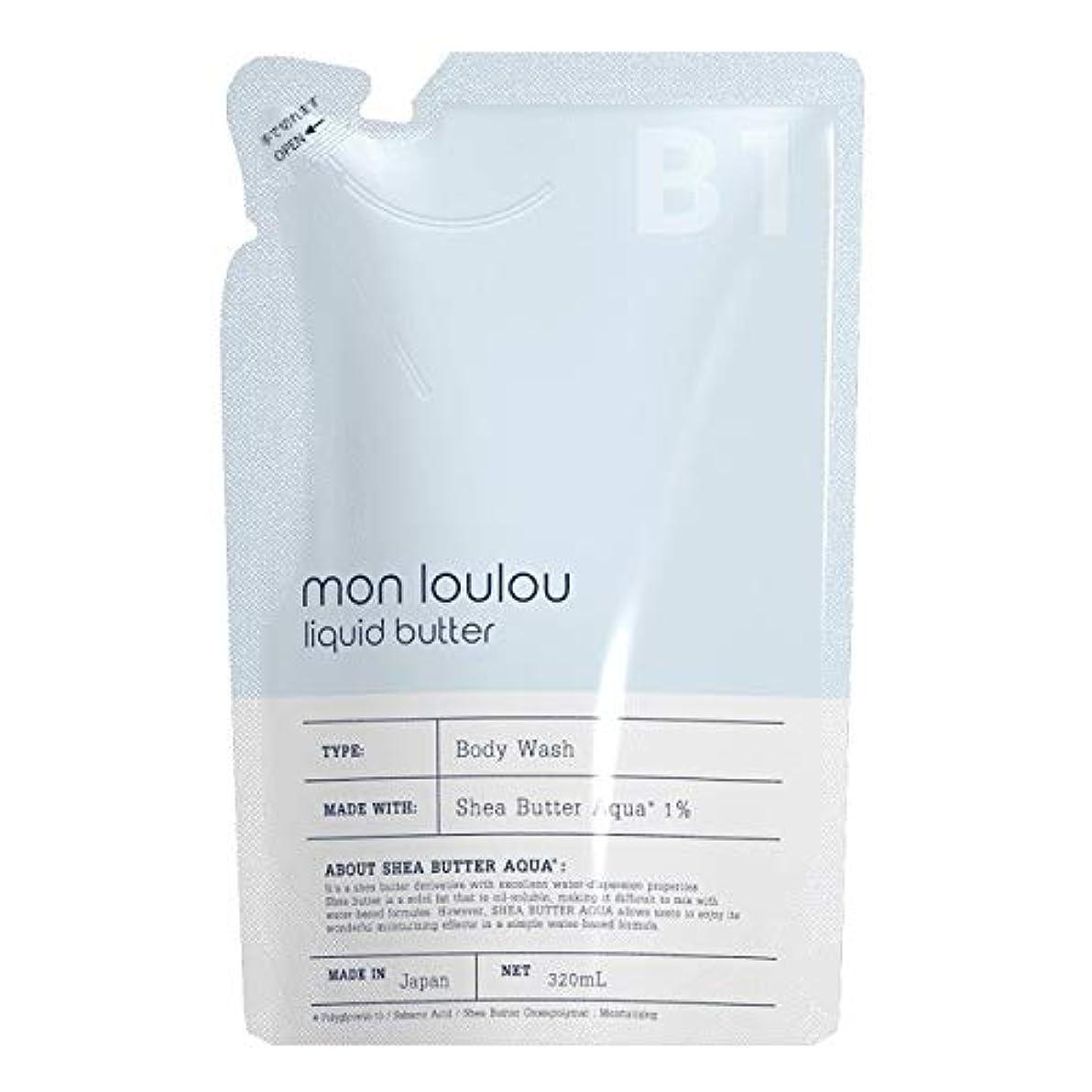 分注する後方水差しモンルル1% ボディウォッシュ 詰替 320mL