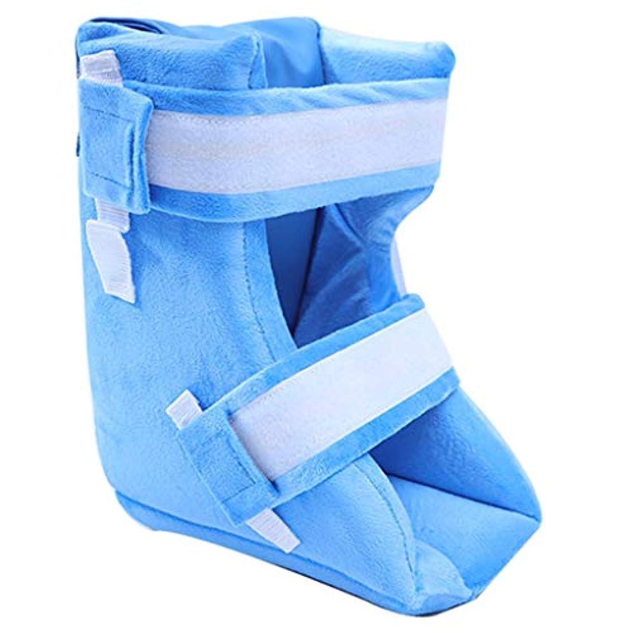 学者類推特権的ヒールプロテクター枕、Anti-Bedsoresヒールパッド足首プロテクタークッション、有効褥瘡とヒール潰瘍緩和足枕、1個