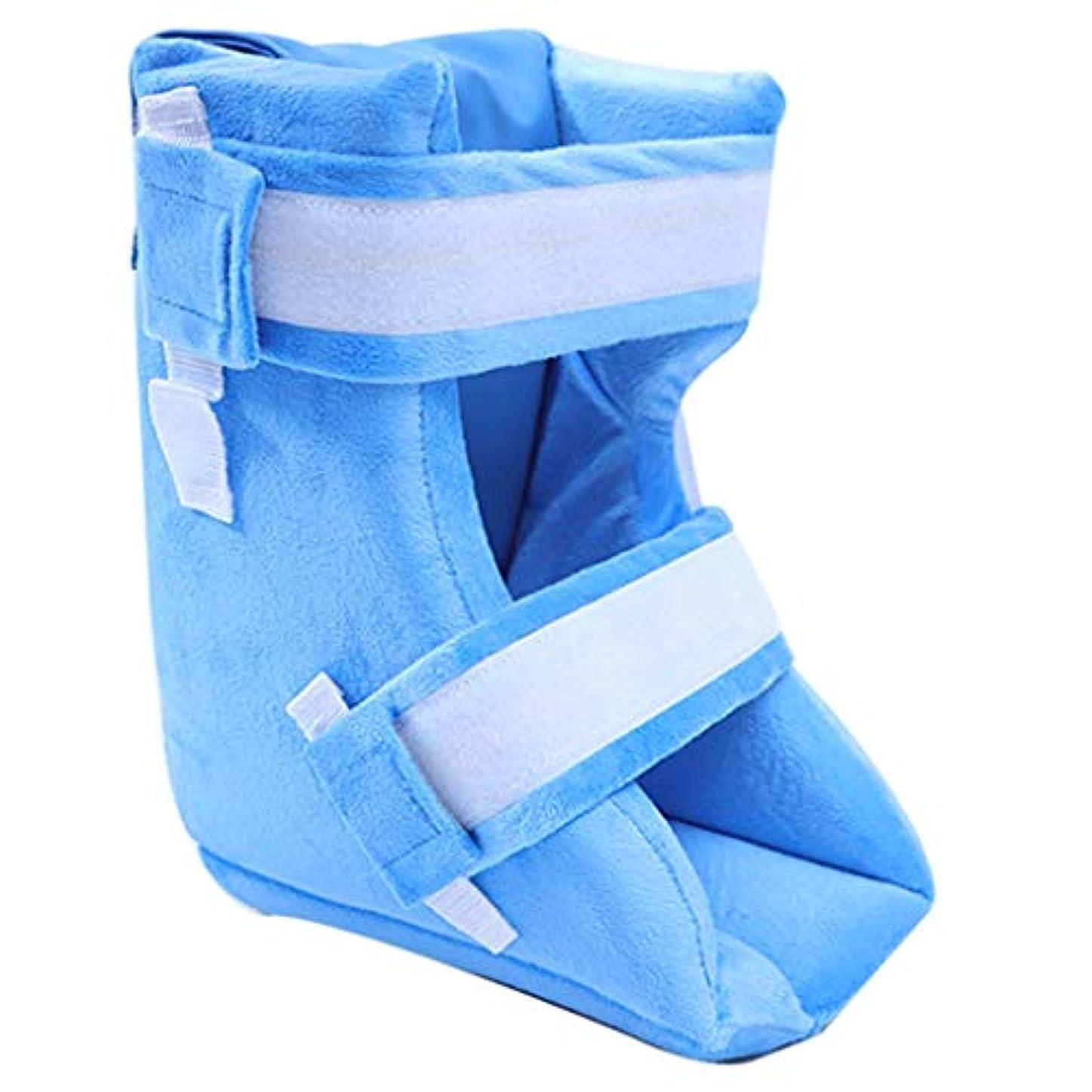 弾力性のあるブリード検体ヒールプロテクター枕、Anti-Bedsoresヒールパッド足首プロテクタークッション、有効褥瘡とヒール潰瘍緩和足枕、1個